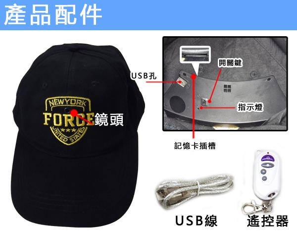 監視器攝影機 KINGNET 偽裝棒球帽子型 針孔蒐證器 720P 隱密 偵防 錄影筆 行車紀錄器 監控 鏡頭
